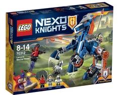 Конструктор LEGO Nexo Knights 70312 Ланс и его механический конь