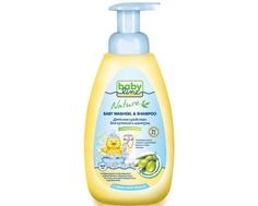 Средство для купания и шампунь Babyline Nature с оливковым маслом 500 мл