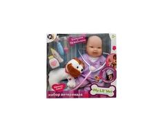 Кукла JC Toys «Ветеринар»