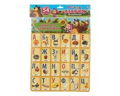 Карточки на магнитах Умка «Маша и медведь: Учим алфавит и цифры»