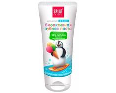 Зубная паста Splat Kids «Фруктовое мороженое» от 2 лет 50 мл