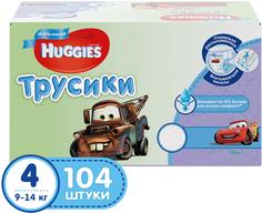 Трусики-подгузники для мальчиков Huggies 4 (9-14 кг) 104 шт.