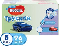 Трусики-подгузники для мальчиков Huggies 5 (13-17 кг) 96 шт.