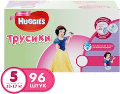 Трусики-подгузники для девочек Huggies 5 (13-17 кг) 96 шт.