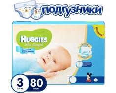 Подгузники Huggies Ultra Comfort для мальчиков 3 (5-9кг) 80 шт.