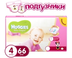 Подгузники Huggies Ultra Comfort для девочек 4 (8-14кг) 66 шт.