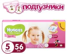 Подгузники Huggies Ultra Comfort для девочек 5 (12-22кг) 56 шт.