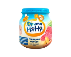 Пюре ФрутоНяня Говядина с овощами с 8 мес. 100 г