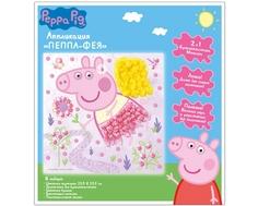 Аппликация Peppa Pig «Пеппа-Фея»