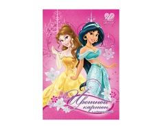 Цветной картон Disney Princess 10 цв.