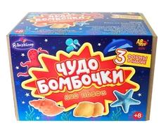 Игровой набор ABtoys «Чудо-Бомбочки»