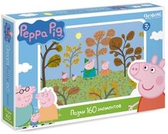 Пазл Origami «Peppa Pig: Осенняя прогулка» 160 эл.