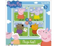 Пазл Origami «Peppa Pig: На прогулке» 4 в 1