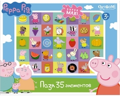 Пазл Origami «Peppa Pig» 35 эл.