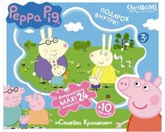 Пазл фигурный Origami «Peppa Pig: Семья Кроликов» 24 эл. и 10 фигурок
