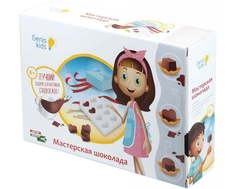 Набор для творчества Genio kids «Мастерская шоколада»