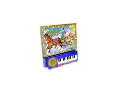 Книга для детей Лабиринт «Зимние песенки» с пианино желтая