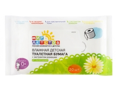 Влажная туалетная бумага Мир детства с экстрактом ромашки 20 шт