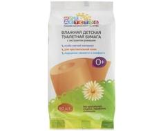 Влажная туалетная бумага Мир детства с экстрактом ромашки 80 шт