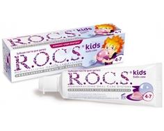 Зубная паста R.O.C.S kids «Бабл Гам» с 4 лет R.O.C.S.