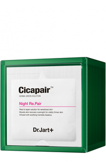 Восстанавливающая ночная крем-маска Cicapair Night Re.Pair Dr.Jart+
