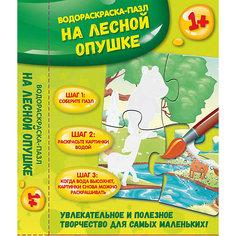 На лесной опушке: водораскраска-пазл Fenix