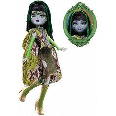 """Кукла Playhut """"Mystixx Grimm"""" Калани, 28 см"""