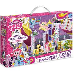 """Пазл Maxi Origami """"My little Pony"""" Королевство 63 элемента + стразы и настольные держатели"""