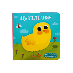 Милашки-очаровашки (New). Цыпленок Мозаика Синтез