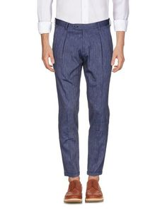 Повседневные брюки Laboratori Italiani