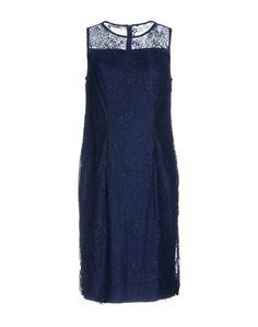Короткое платье Y.O.U.