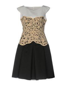 Платье до колена Musani Gold