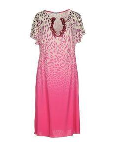 Платье до колена Impronte Parah