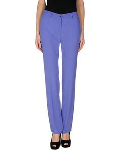 Повседневные брюки Alice SAN Diego