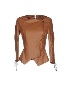 Куртка Elisabetta Franchi Gold