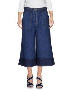 Джинсовые брюки-капри Valentino