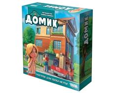 Настольная игра Hobby World «Домик»