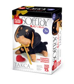 Набор для шитья игрушек Plush Heart «Собака такса»