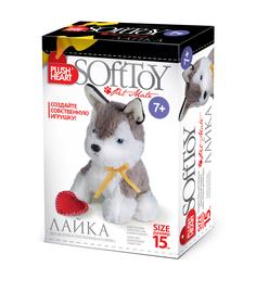 Набор для шитья игрушек Plush Heart «Собака лайка»
