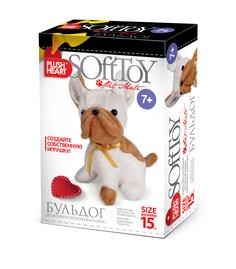 Набор для шитья игрушек Plush Heart «Собака бульдог»