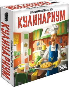 Настольная игра Hobbyworld «Кулинариум»