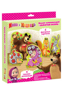 Набор аппликаций Маша и Медведь