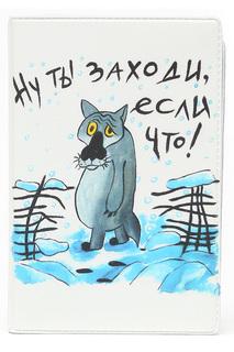 Визитница MITYA VESELKOV