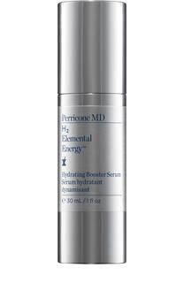 Увлажняющая сыворотка H2 Elemental Energy Perricone MD