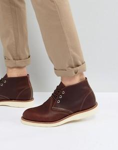 Блестящие ботинки чукка Red Wing - Коричневый