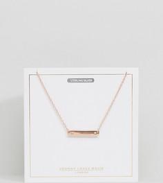 Позолоченное ожерелье с буквой М на планке Johnny Loves Rosie - Золотой