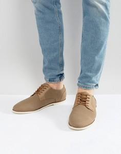 Светло-серые ботинки на шнуровке Call It Spring Gaenburh - Светло-бежевый
