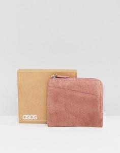 Розовый замшевый кошелек на молнии ASOS - Розовый