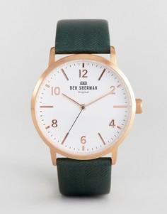 Часы Ben Sherman WB070NBR - Рыжий
