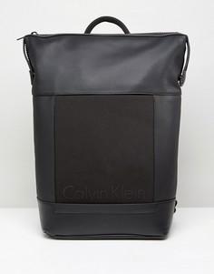 Рюкзак Calvin Klein Callou - Черный